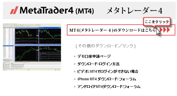 mt4-001